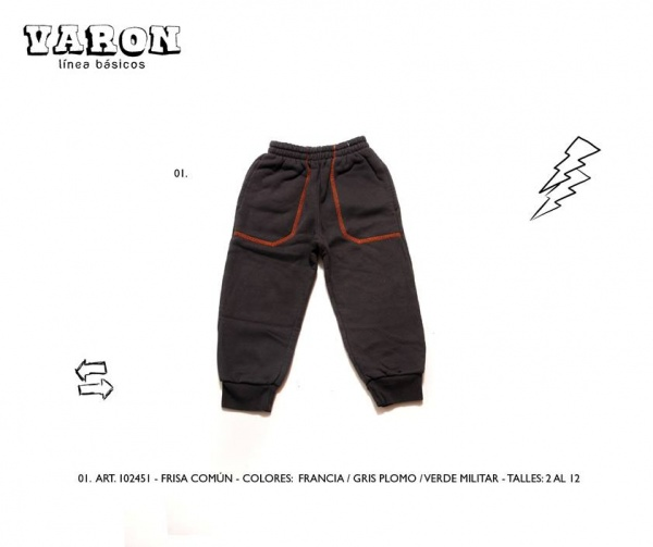 pantalon nene infantil Advanced invierno 2014