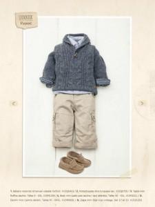 sweater y pantalon bebe invierno 2015 minimimo