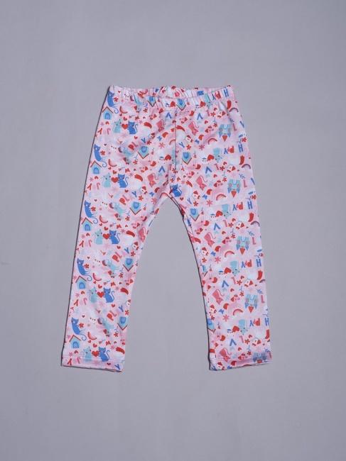 calzas que cambia de color con el sol Pecosos verano 2019