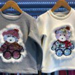 Buzo algodon con friza con aplique de lentejuela niña Minimu invierno 2019