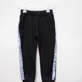 pantalon-jogging-niño-trokitos-invierno-2019