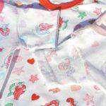 Linea interior para bebes - Gamise verano 2020