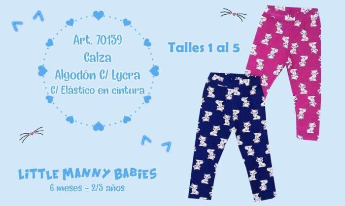 calza-larga-beba-little-manny-verano-2020