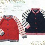 sweaters y cardigans para niños y bebes -Swepper verano 2020