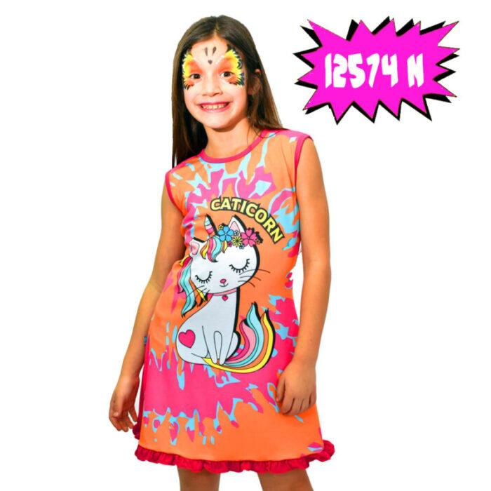 vestido-gaticorn-niña-dilo-tu-verano-2020