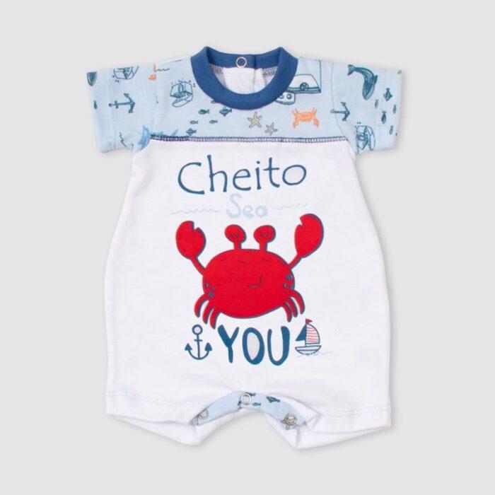 enteritos-para-bebes-Baby-Cheito-verano-2020