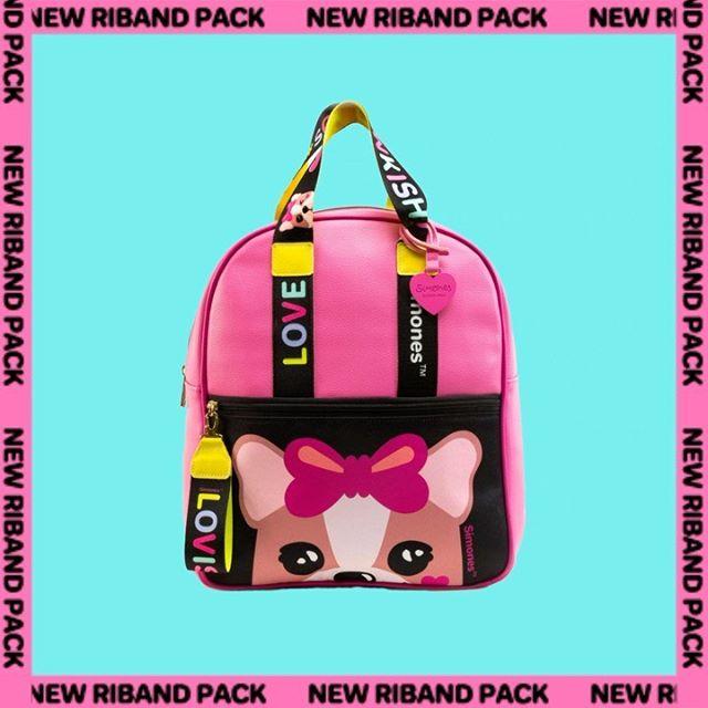 mochilas-escolares-para-adolescentes-simones-2020
